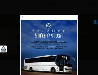 goldendragon.co.il screenshot