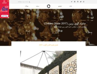 goldenglobe.filimo.com screenshot