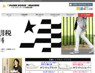 goldengoosesnks.shop-pro.jp screenshot