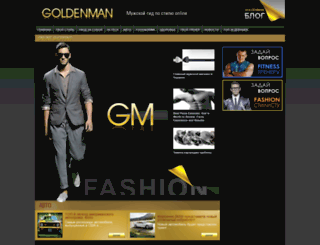 goldenman.com.ua screenshot