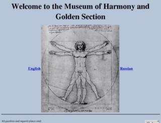 goldenmuseum.com screenshot