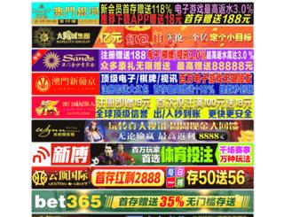 goldenprosoccer.com screenshot
