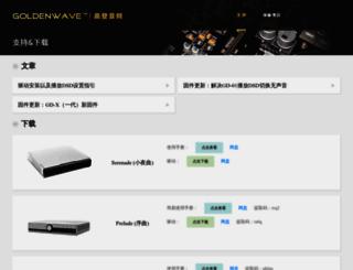 goldenwave.hk screenshot