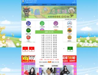 goldiranco.com screenshot