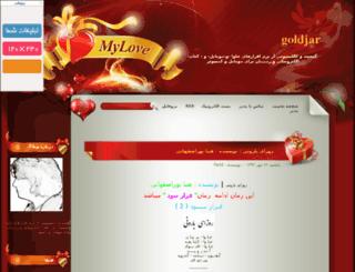 goldjar.fardblog.com screenshot