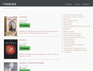 goldminecraft.ru screenshot