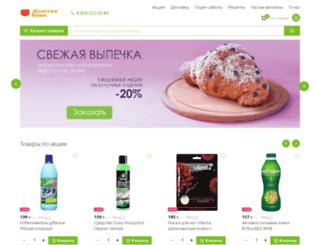 goldniva.ru screenshot