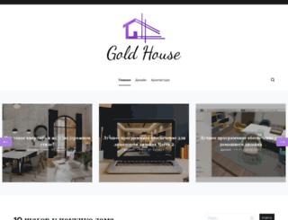 goldpages.donetsk.ua screenshot