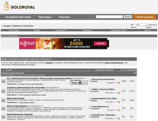 goldroyal.net screenshot