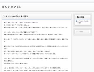 golf-huahin.info screenshot