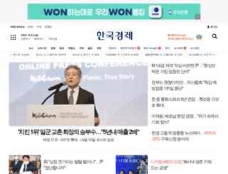 golf.hankyung.com screenshot
