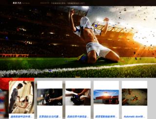 golfchannel.com.tw screenshot