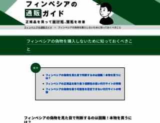 golfcountryhomes.com screenshot