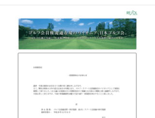 golfkai.net screenshot