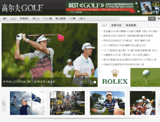 golfmagazine.com.cn screenshot