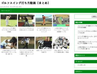 golfmatome.com screenshot