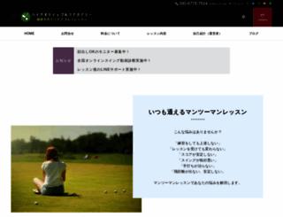 golfnokiwami.com screenshot