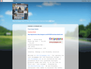 golgapppa.com screenshot