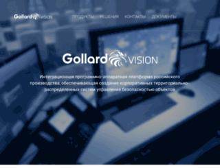 gollard-vision.ru screenshot