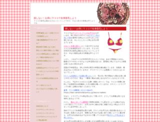 golosukraine.com screenshot