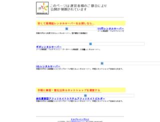gomagnususa.com screenshot