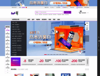 gome.com.cn screenshot