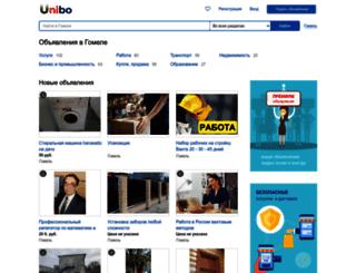 gomel.unibo.ru screenshot