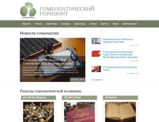 gomeo-patiya.ru screenshot