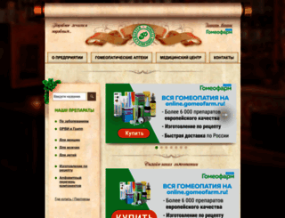 gomeofarm.ru screenshot