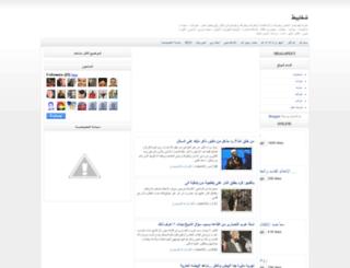 gomgoma1.blogspot.com screenshot