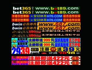 gomiho.com screenshot