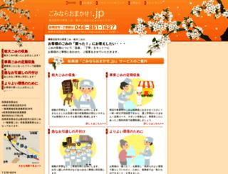 gominara.jp screenshot