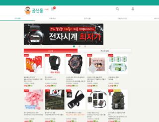 gomsinmall.com screenshot