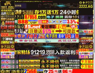 gomung.com screenshot