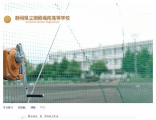 gonan.jp screenshot