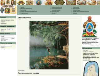 gonduras.net screenshot