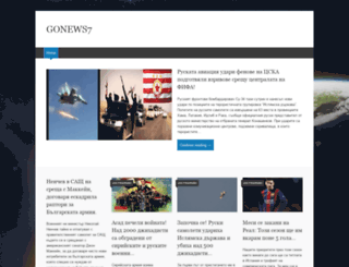 gonews7.wordpress.com screenshot