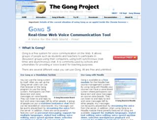 gong.ust.hk screenshot