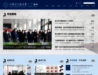 gongxue.cn screenshot