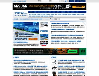 gongye360.com screenshot