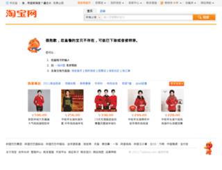 gongyi.com screenshot