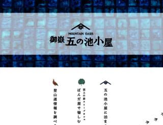 gonoike.jp screenshot