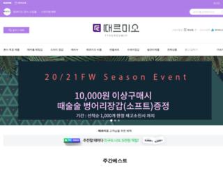gonstop.com screenshot