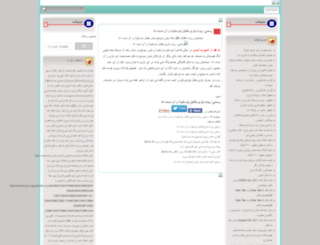 gooals.appyfinder.com screenshot