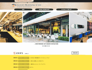 good-morning-cafe.com screenshot