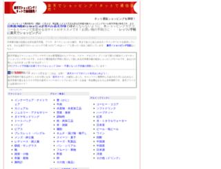 good-shops.jp screenshot