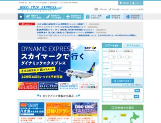 good-trip-ex.com screenshot