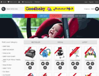 goodbabydubai.com screenshot