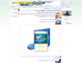 goodboy423.miyanali.com screenshot