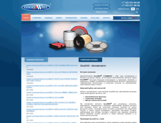goodfil.com screenshot